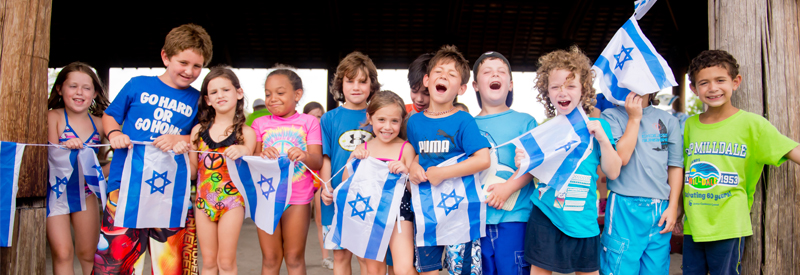Children at Israel65 event